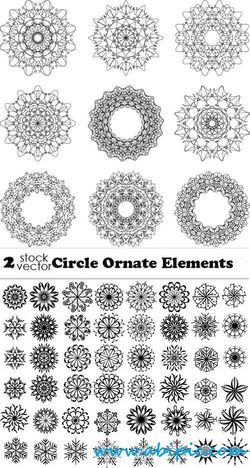 دانلود وکتور طرح های تزئینی دایره ای شماره 2 Vectors Circle Ornate Elements
