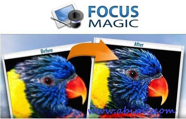 دانلود نرم افزار از بین بردن مات و فوکوس بد عکس Focus Magic 4.02