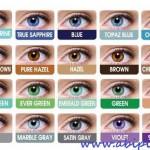 دانلود اکشن فتوشاپ تغییر رنگ چشم Eye Colors – Photoshop actions