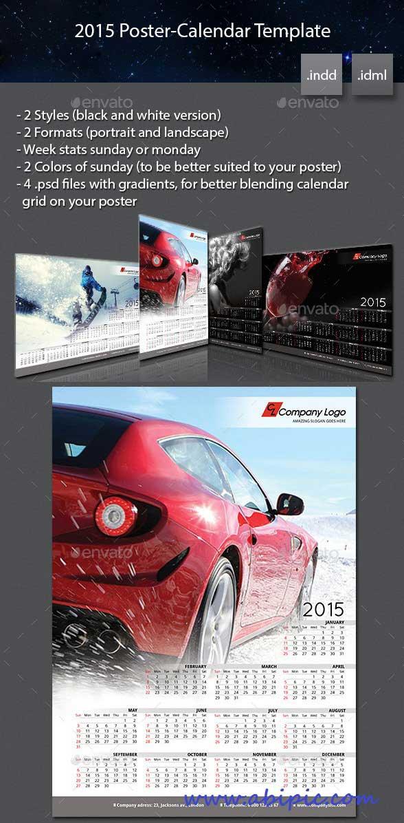 دانلود قالب آماده تقویم پوستری ایندیزاین سال 2015 Poster-Calendar template