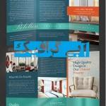 دانلود فایل آماده و لایه باز بروشور 3 لت زیبا برای صنایع دستی GraphicRiver – Rebellion Trifold Brochure – PSD Template