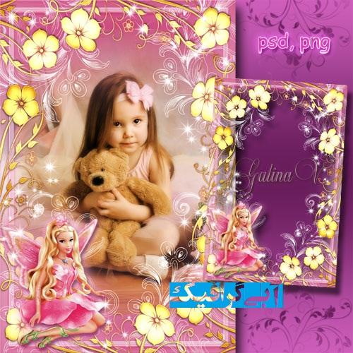 دانلود قاب عکس دخترانه باربی Frame for girls - Barbie in the country of fairies