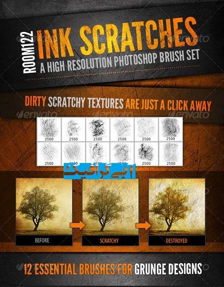 دانلود مجموعه براش قلم زنی بسیار زیبا و کم نظیر Ink Scratches Photoshop Brush Set