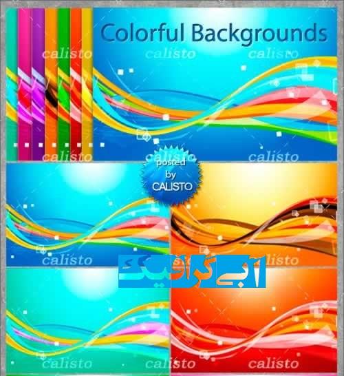 دانلود مجموعه تصاویر پس زمینه رنگارنگ لایه باز برای فتوشاپ Colorful Backgrounds Set