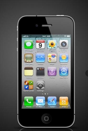 دانلود فایل PSD لایه باز گوشی آیفون 4 Apple iphone