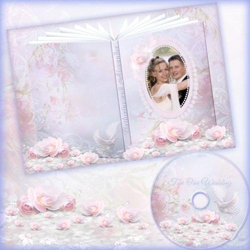 کاور DVD و جلد زیبای لایه باز برای دیسک ازدواج DVD cover and Blowing on the disc