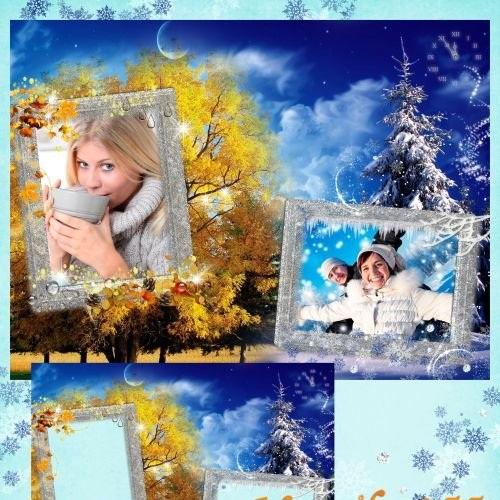 دانلود فریم و قاب عکس زمستانی وپاییزی Frame - autumn, winter