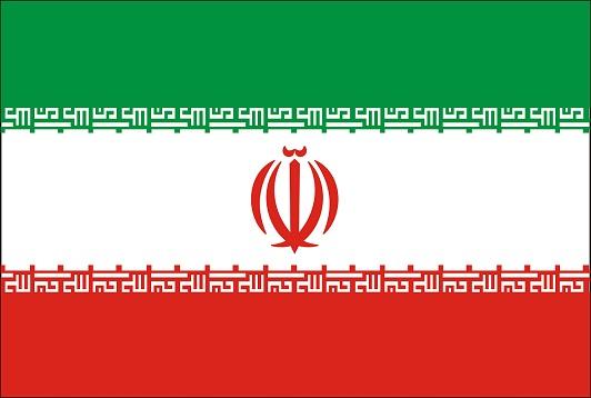 دانلود وکتور پرچم جمهوری اسلامی ایران Iran flag vector