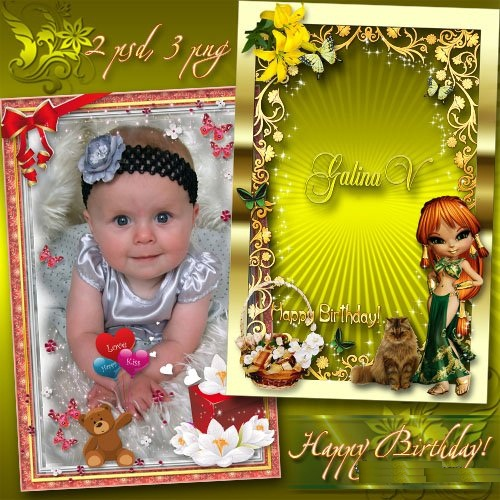 دانلود قاب عکس زیبای کودکانه مخصوص دختر ها Girl's Frames - Wonderful Birthday Party