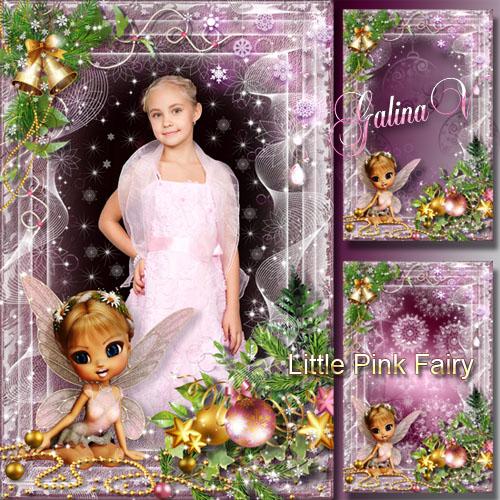 دانلود قاب عکس لایه باز با نام فرشته کوچولوی صورتی New Year Frame for Girls - Little Pink Fairy