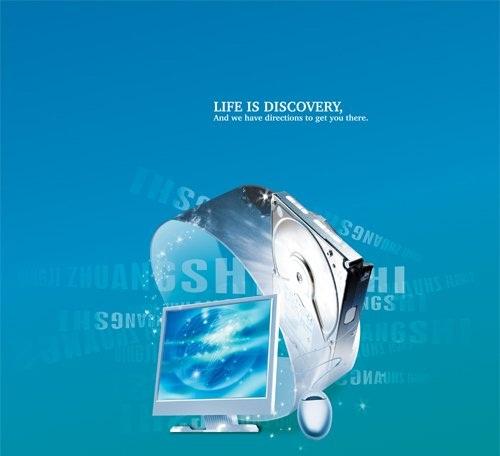 دانلود پوستر و طرح لایه باز مخصوص کامپیوتر و قطعات کامپیوتری computer equipment ads PSD layered material