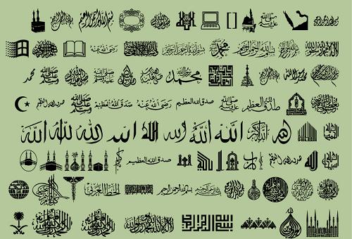 دانلود طرح های وکتور خوشنویسی اسلامی