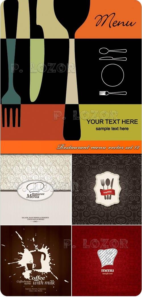 دانلود وکتور منو رستوران Restaurant menu vector