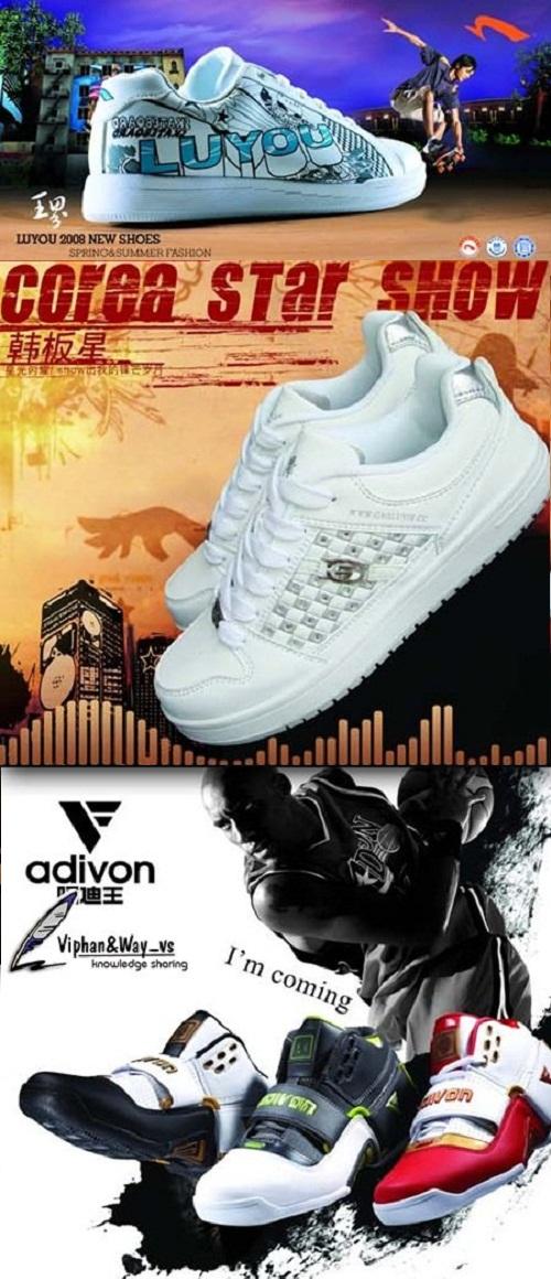 دانلود طرح لایه باز کفش ورزشی Athletic Shoes PSD