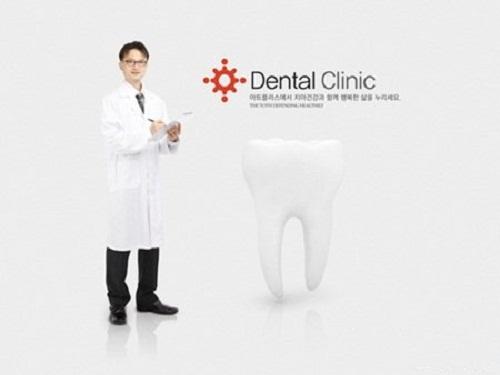 دانلود طرح لایه باز کلینیک دندانپزشکی Sources - Dentist