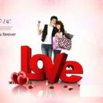 دانلود طرح لایه باز عاشقانه Sources – Love Forever PSD