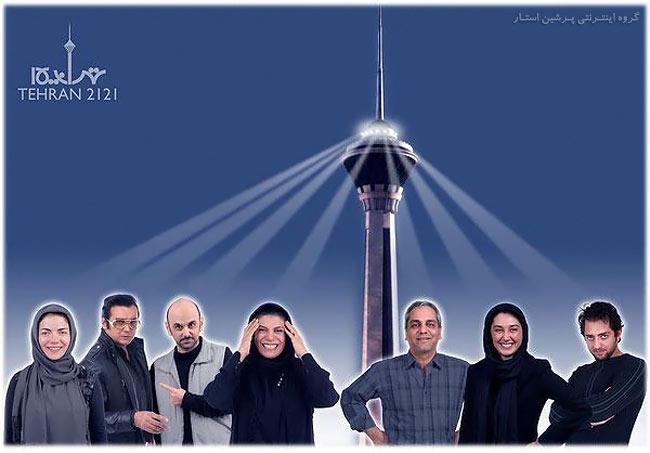 انیمیشن جنجالی تهران ۱۵۰۰