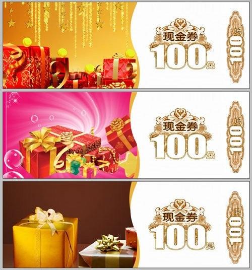 دانلود طرح لایه باز هدیه و کادو Gift Set Psd for Photoshop