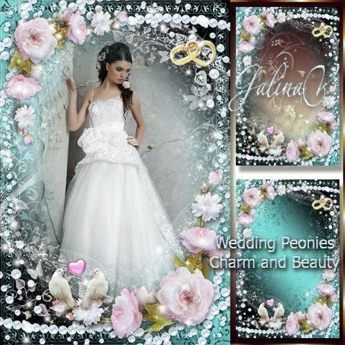 دانلود قاب عکس زیبا برای عروس Wedding Frame  Peonies Charm and Beauty