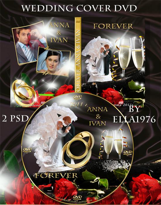 دانلود پکیج مخصوص ازدواج شامل جلد و قاب CD عروسی cover for the DVD and Blowing on the disc