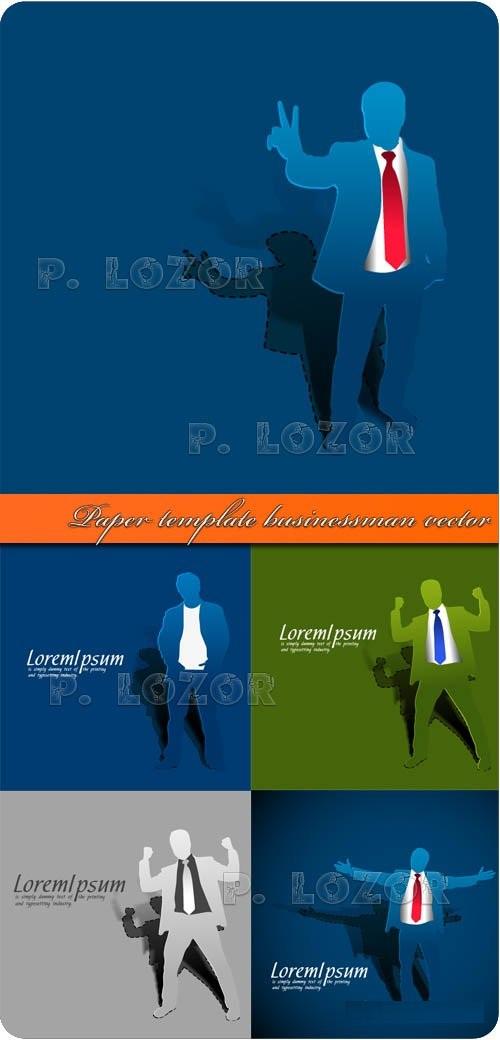 دانلود تصاویر وکتوری اداری تجاری Paper template businessman vector