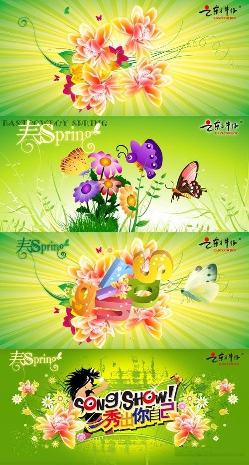 دانلود فایل های سورس و لایه باز بهار برای فتوشاپ Spring Psd for Photoshop