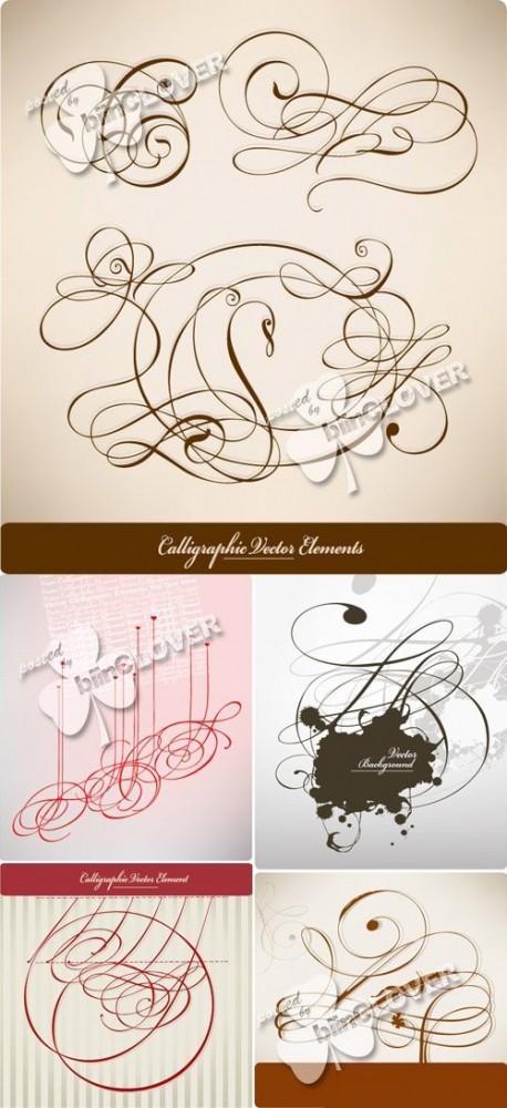 دانلود تصاویر وکتور طراحی های زیبا با خط