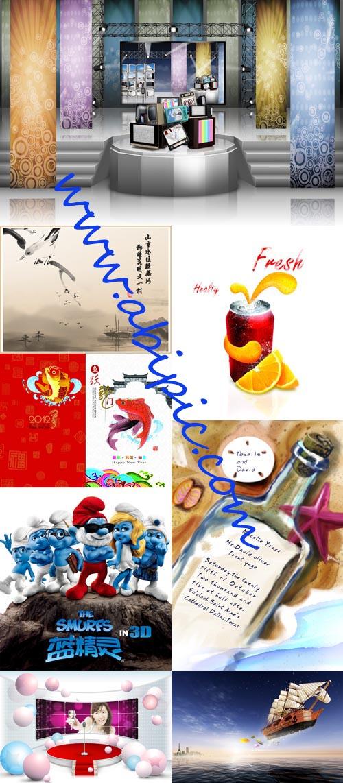 دانلود سری 1 از بهترین مجموعه طرح های لایه باز PSD سال 2012