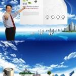 دانلود 2 طرح لایه باز PSD تجاری زیبا برای فتوشاپ سری 3
