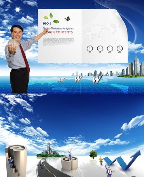 دانلود ۲ طرح لایه باز تجاری زیبا برای فتوشاپ