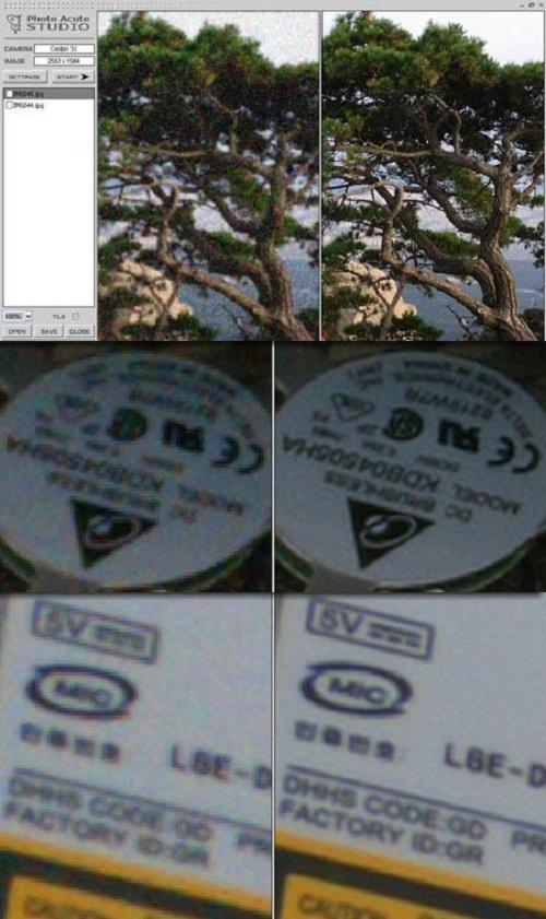 دانلود نرم افزار افزایش کیفیت عکس PhotoAcute Studio 3.006 x86/x64