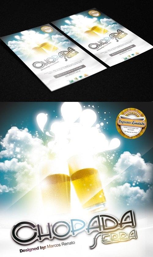 دانلود طرح لایه باز PSD پوستر تبلیغاتی Serra Flyer Template