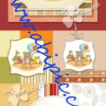 دانلود وکتور کارت دعوت های کودکانه با طرح اسباب بازی