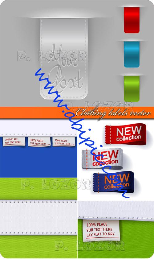 دانلود وکتور لیبل لباس Clothing labels vector