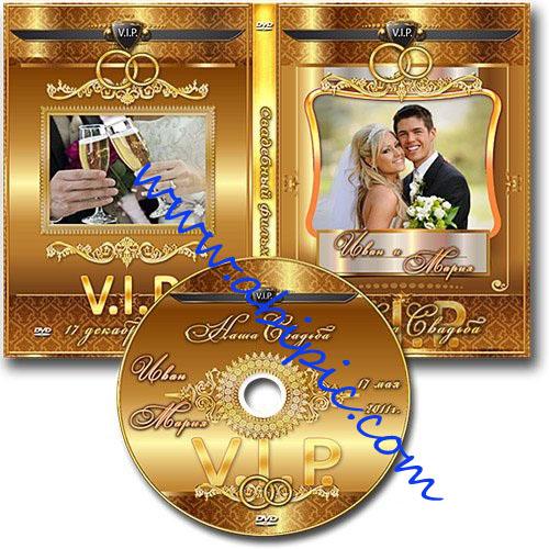 طرح لایه باز کاور DVD مخصوص ازدواج Cover DVD Wedding V.I.P