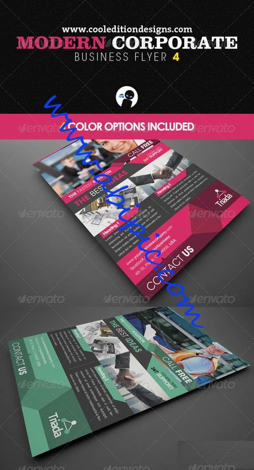 دانلود طرح لایه باز PSD پوستر تبلیغاتی برای شرکت ها