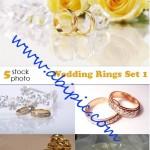 دانلود تصاویر استوک حلقه ازدواج Stock Photos Wedding Rings