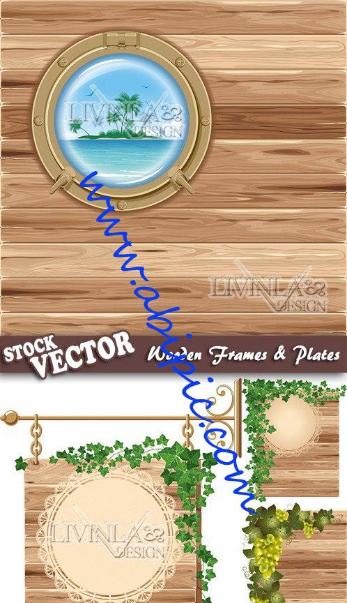 دانلود وکتور کادر و فریم های زیبای چوبی Stock Vector - Wooden Frames