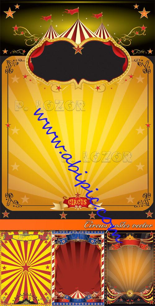 دانلود دانلود وکتور و پوستر های با طرح سیرک Circus poster vector