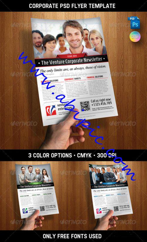 دانلود طرح لایه باز پوستر صنفی و شرکتی Corporate PSD Flyer Template