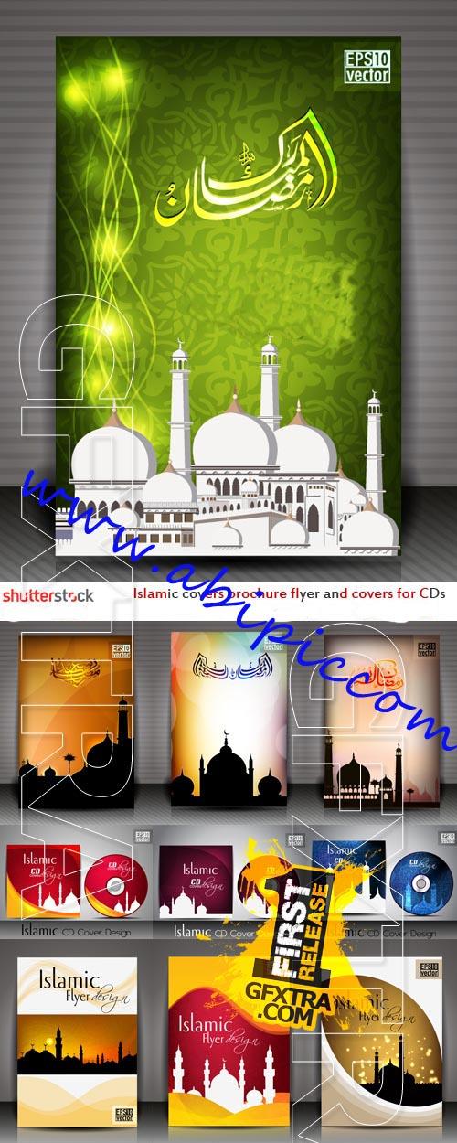 دانلود وکتور پوستر و بروشور و کاور های CD با طرح های اسلامی