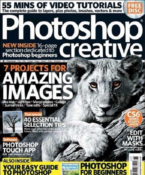 دانلود مجله گرافیکی Photoshop Creative شماره 88 سال 2012