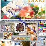 دانلود نرم افزار ویرایش عکس و نقاشی Pixia 4.79d