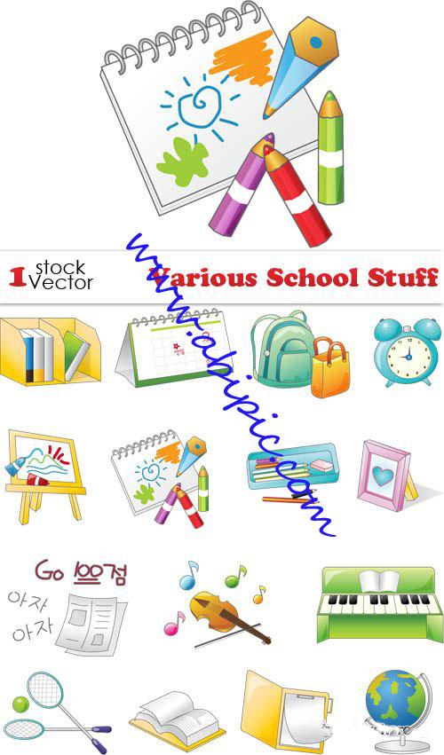 دانلود وکتور وسایل مربوط به مدرسه Various School Stuff Vector