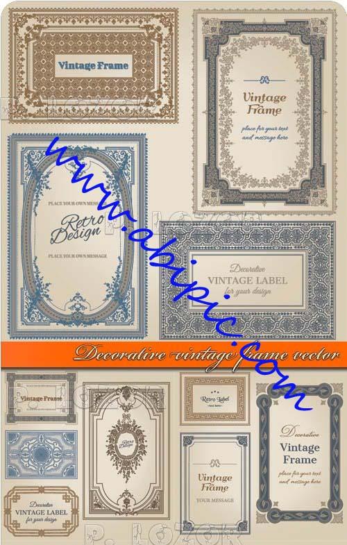 دانلود وکتور فریم های قدیمی Decorative vintage frame vector