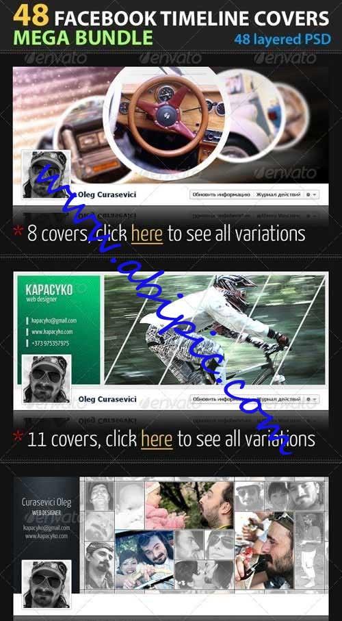دانلود 48 هدر لایه باز تایم لاین فیس بوک شماره 5 Facebook Timeline Cover