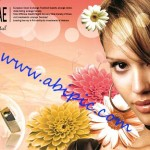 دانلود طرح لایه باز تبلیغ لوازم آرایشی شماره 3 Flowers and cosmetics