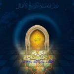 دانلود طرح گرافیکی لای باز زیبای ماه رمضان