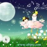 دانلود طرح لایه باز منظره تخیلی کودکانه PSD Bright Fairy Landscape