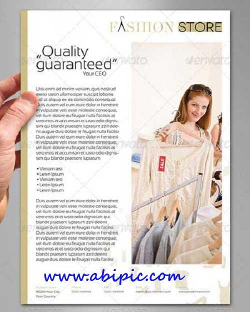 دانلود طرح لایه باز تراکت و پوستر برای فروشگاه ها Business Flyer